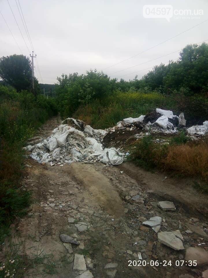 Максим Плешко: звільнимо Гостомель від старого сміття!, фото-2