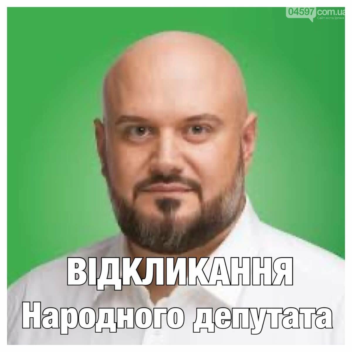 Андрій Літвинов збирає підписи за відкликання депутата Горобця, фото-1
