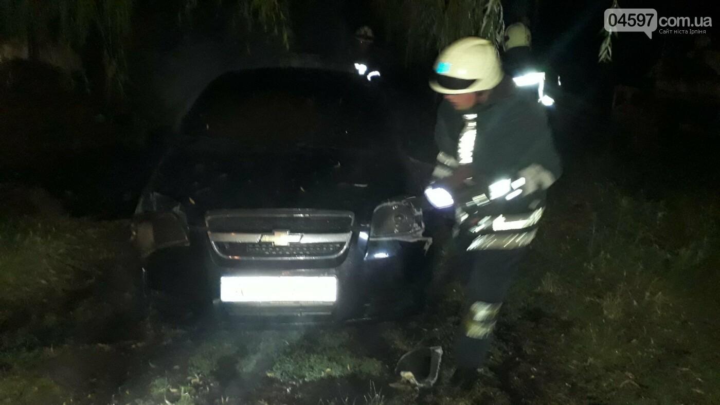 В Ірпені загорілося авто (ФОТО), фото-2