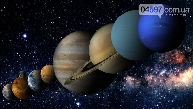 Завтра ірпінчани зможуть побачити рідкісний парад планет, фото-1