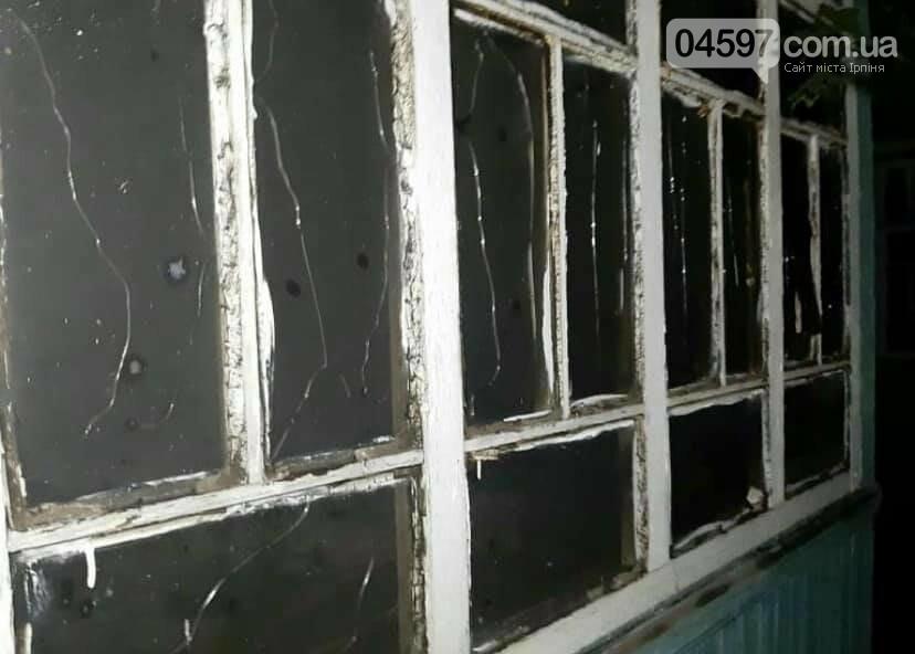 В центрі Ірпеня підпалили приватний будинок (ФОТО), фото-3