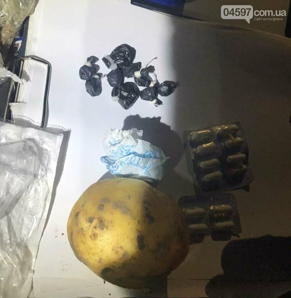 Киянин гуляв по Гостомелю з метадоном, схованим у картоплині, фото-1