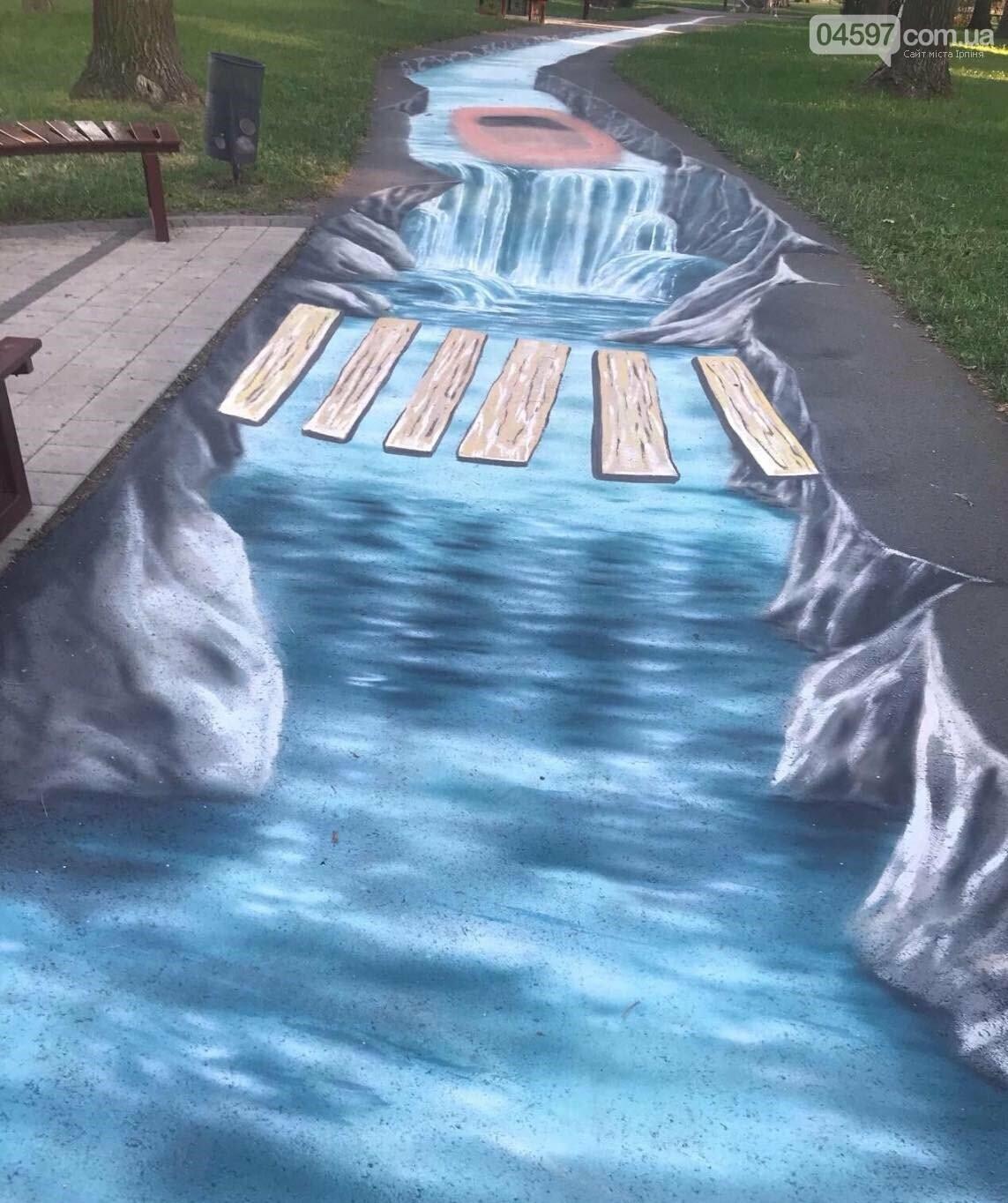В парку Правика з'явився перший 3D малюнок на асфальті, фото-1