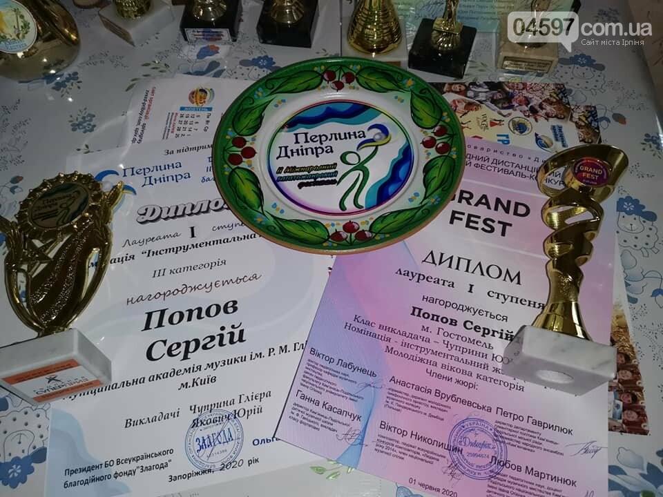 Гостомель має таланти: юний акордеоніст переміг у всеукраїнському конкурсі, фото-3