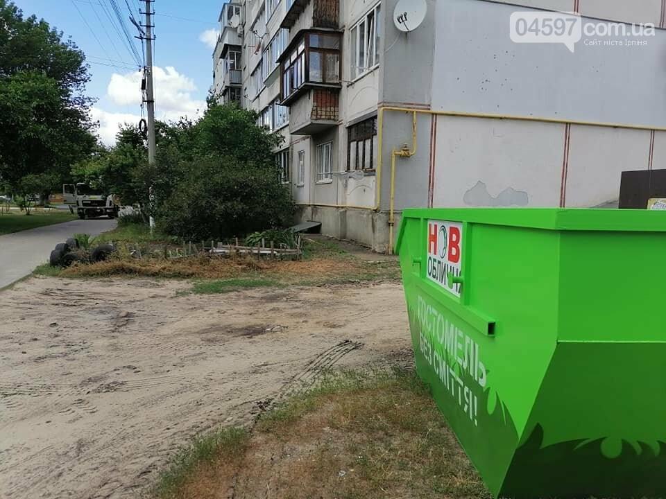 У Гостомелі встановлюють контейнери для негабаритного сміття, фото-4