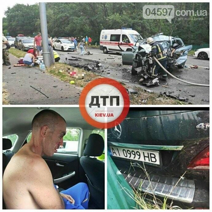 Під Києвом п'яний водій Mercedes влаштував ДТП: загинула багатодітна сім'я, фото-3