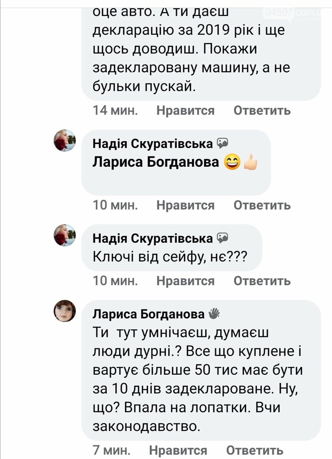Донька мера Гостомеля купила авто за 100 тисяч євро, фото-5