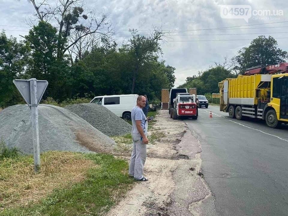 В Гостомелі з'явиться нова пішохідна зона, фото-2