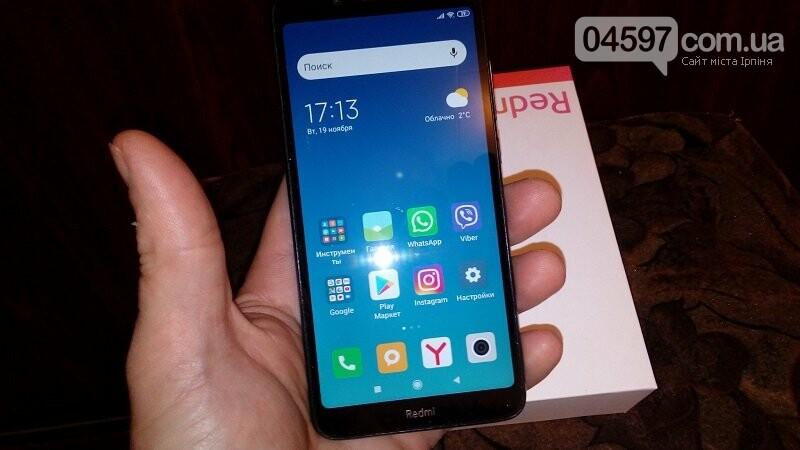 Xiaomi Redmi 7A стане ідеальним першим телефоном в житті, фото-1