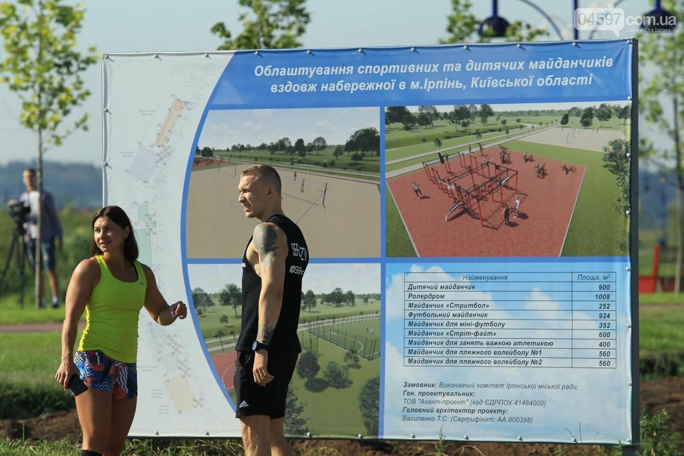 Спорту бути: на набережній Ірпеня продовжують облаштовувати спортивну алею, фото-2