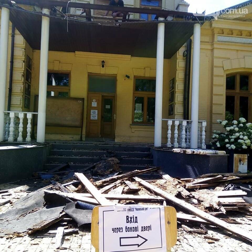 В Ворзелі реставрують Уваровський дім, фото-1