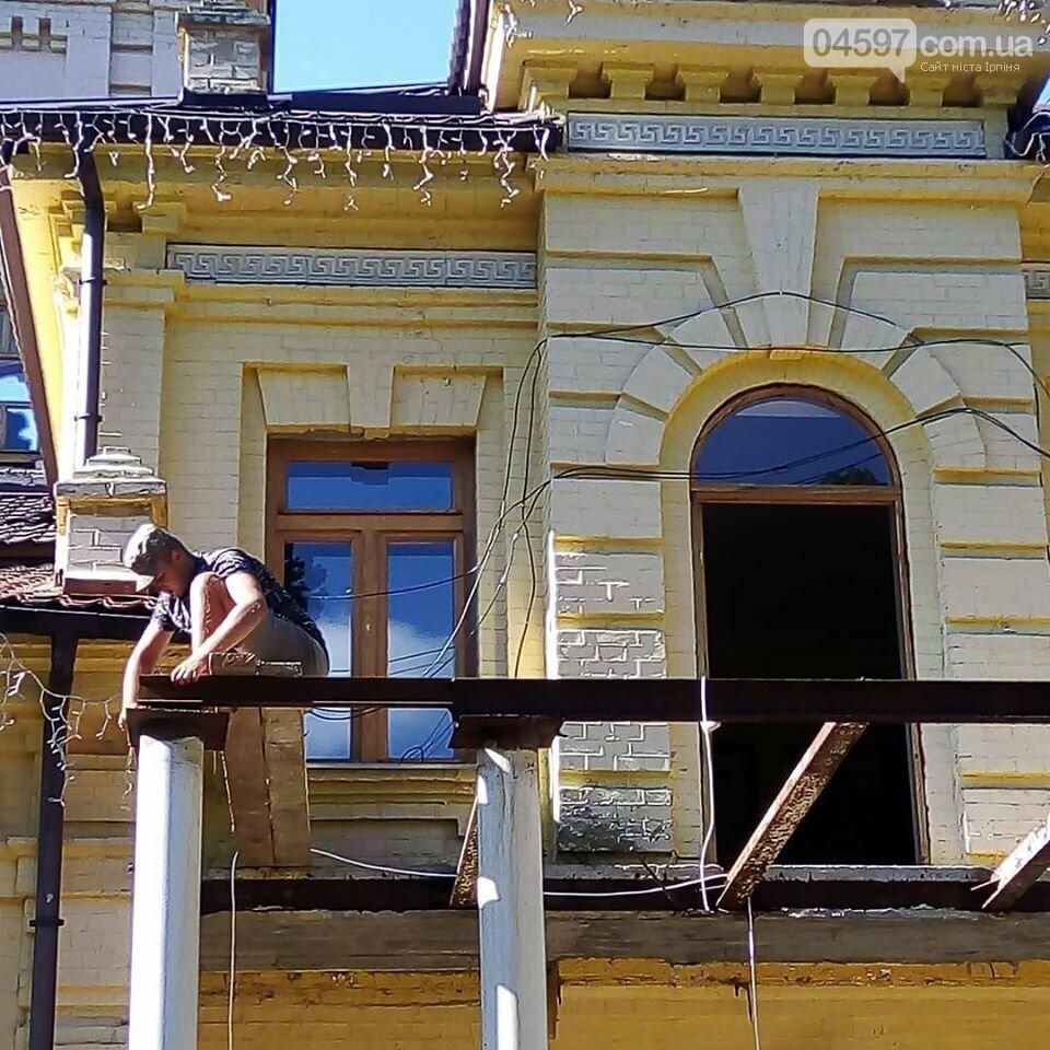 В Ворзелі реставрують Уваровський дім, фото-2