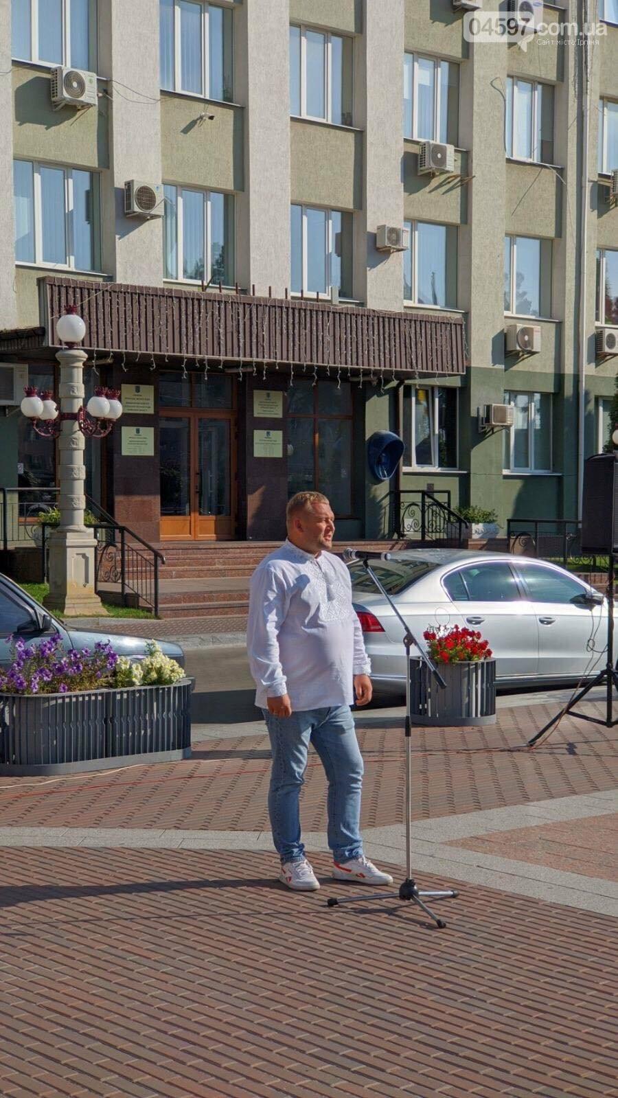 В Ірпені урочисто підняли Державний прапор України, фото-8