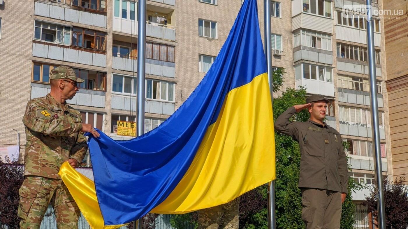 В Ірпені урочисто підняли Державний прапор України, фото-1