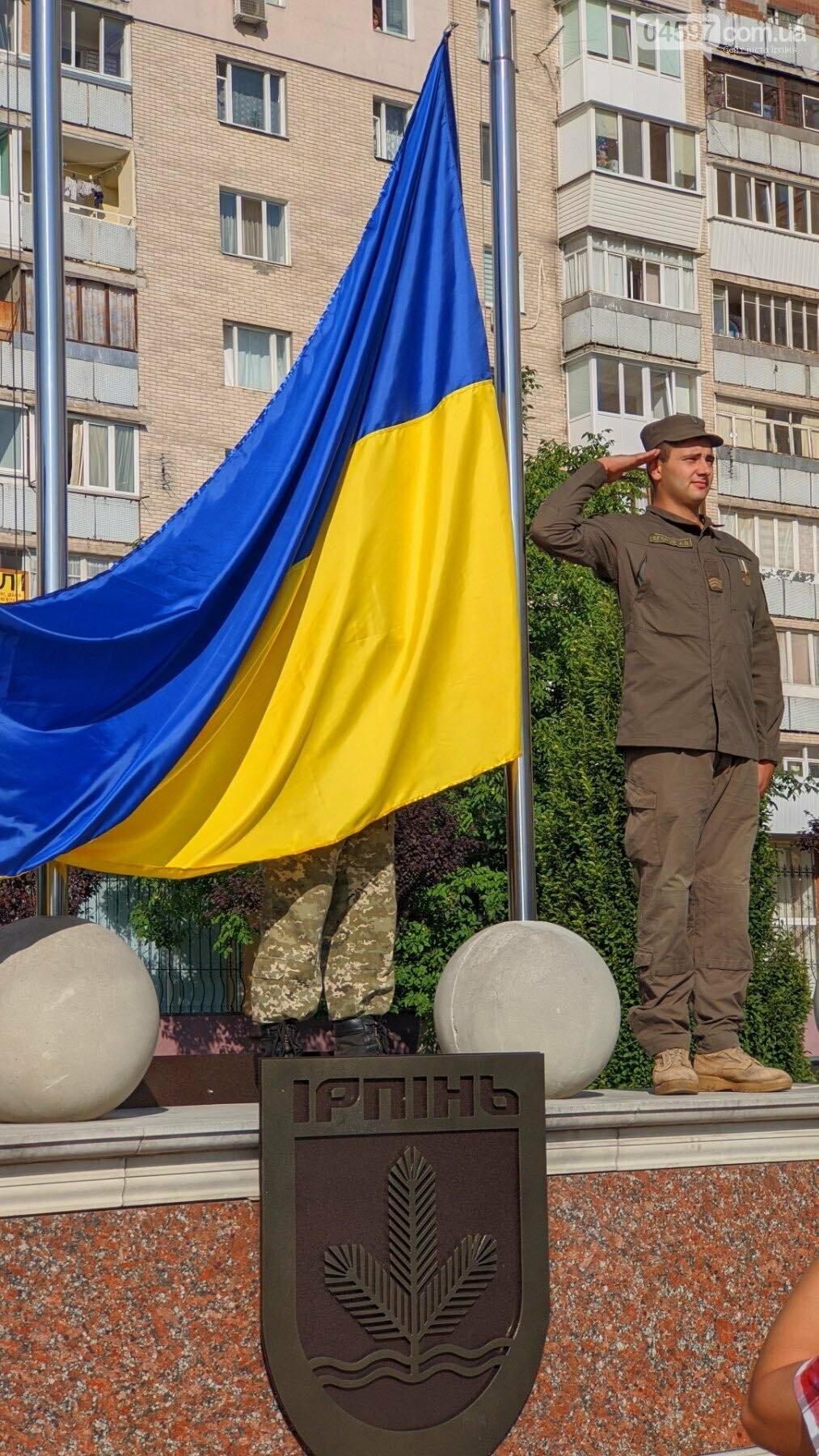 В Ірпені урочисто підняли Державний прапор України, фото-2