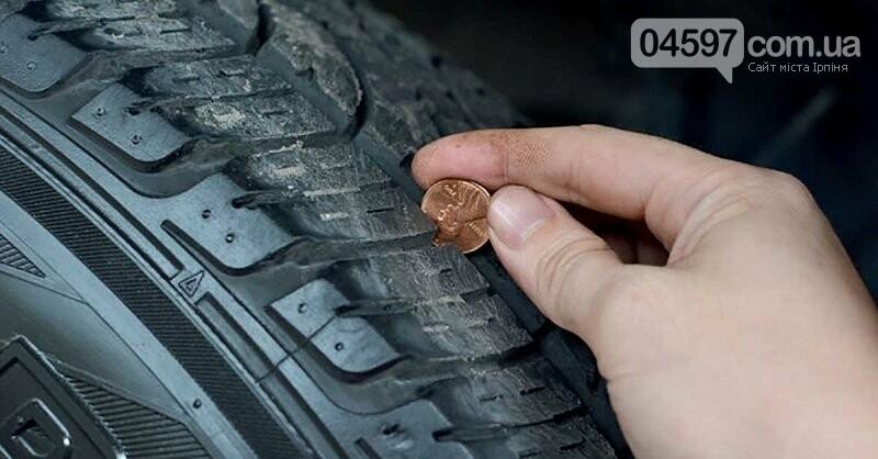 Сезонна зміна шин: чому варто купити спеціальну гуму, фото-1