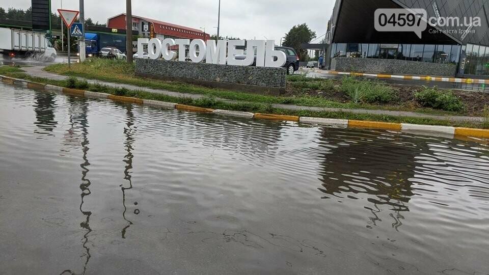 """Ірпінь, Гостомель """"плаває"""" після ранкової зливи, фото-5"""