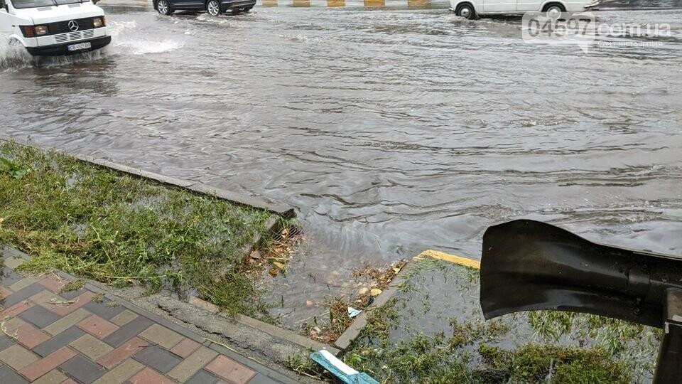 """Ірпінь, Гостомель """"плаває"""" після ранкової зливи, фото-6"""
