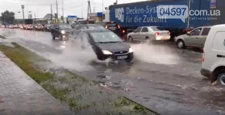 """Ірпінь, Гостомель """"плаває"""" після ранкової зливи, фото-7"""