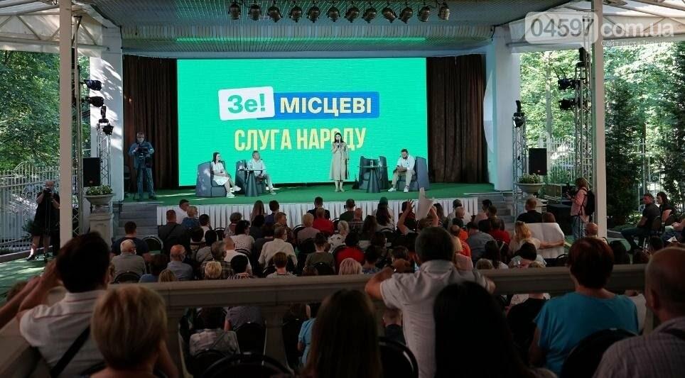 «Конкуренція ідей і стратегій як визначальний фактор політичної боротьби на місцевих виборах 2020 в Україні», фото-2