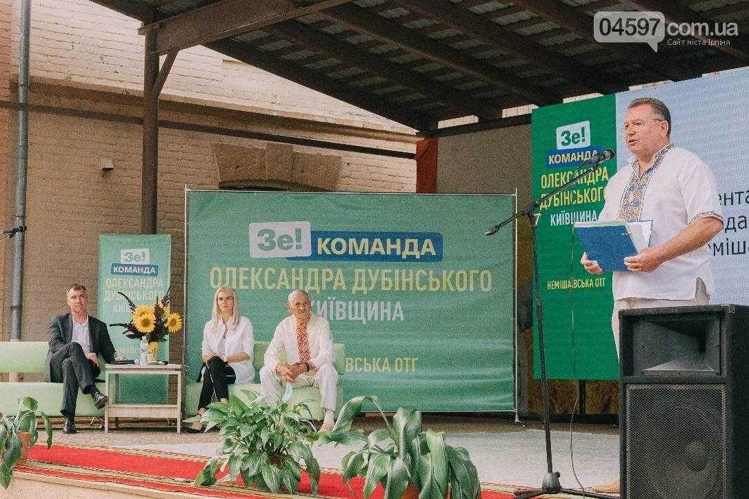 «Конкуренція ідей і стратегій як визначальний фактор політичної боротьби на місцевих виборах 2020 в Україні», фото-3