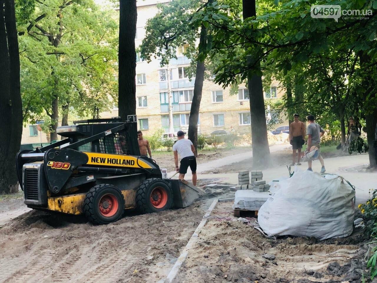 По вулиці Ярославській кладуть новий асфальт, фото-2