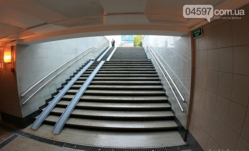 В Романівці побудують підземний перехід , фото-1