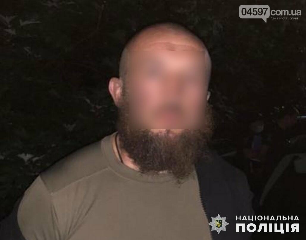 Скрутили і вивезли в ліс: в Бучі викрали чоловіка, коли той знімав готівку, фото-1
