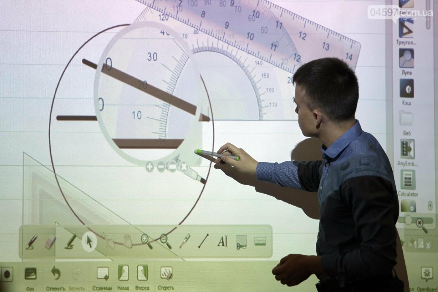 Ірпінські школи отримали інтерактивні навчальні комплекти, фото-2