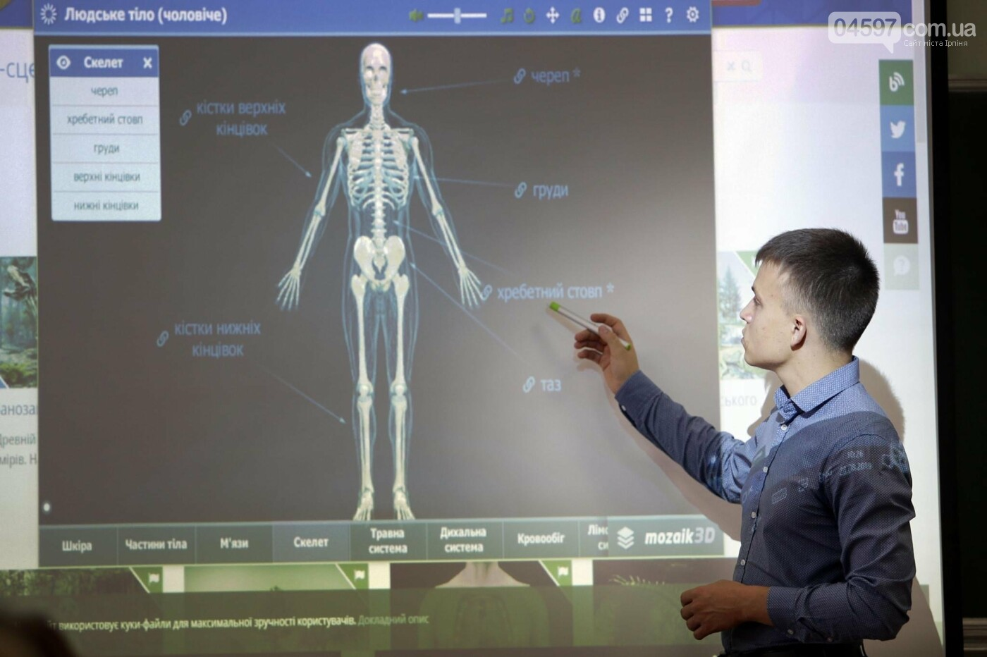 Ірпінські школи отримали інтерактивні навчальні комплекти, фото-1