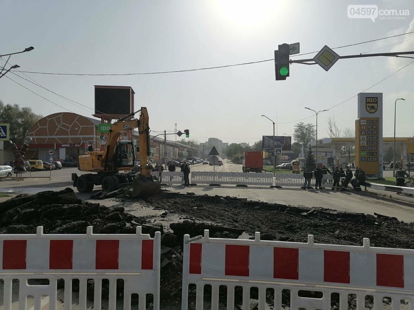 Водії, об'їжджайте:  біля Жирафу перекрили дорогу через ремонт, фото-1