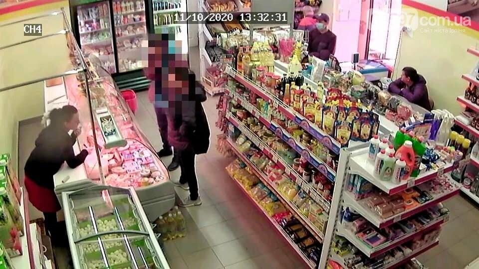 У Бучі троє громадян напідпитку пограбували жінку, фото-2