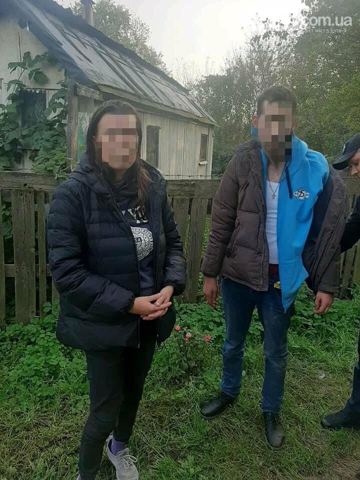 У Бучі троє громадян напідпитку пограбували жінку, фото-1