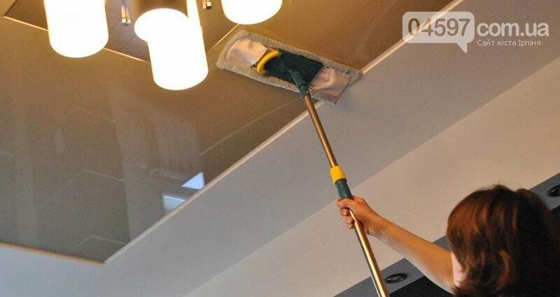 Правильний догляд забезпечить десятиліття служби натяжної стелі, фото-1