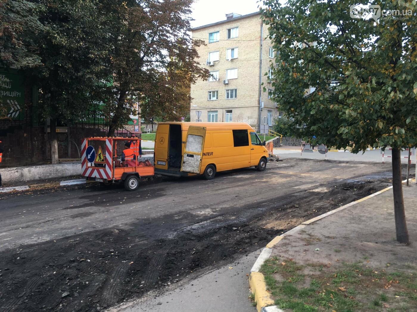 В Бучі вулицю Польову перекрили на ремонт, фото-1