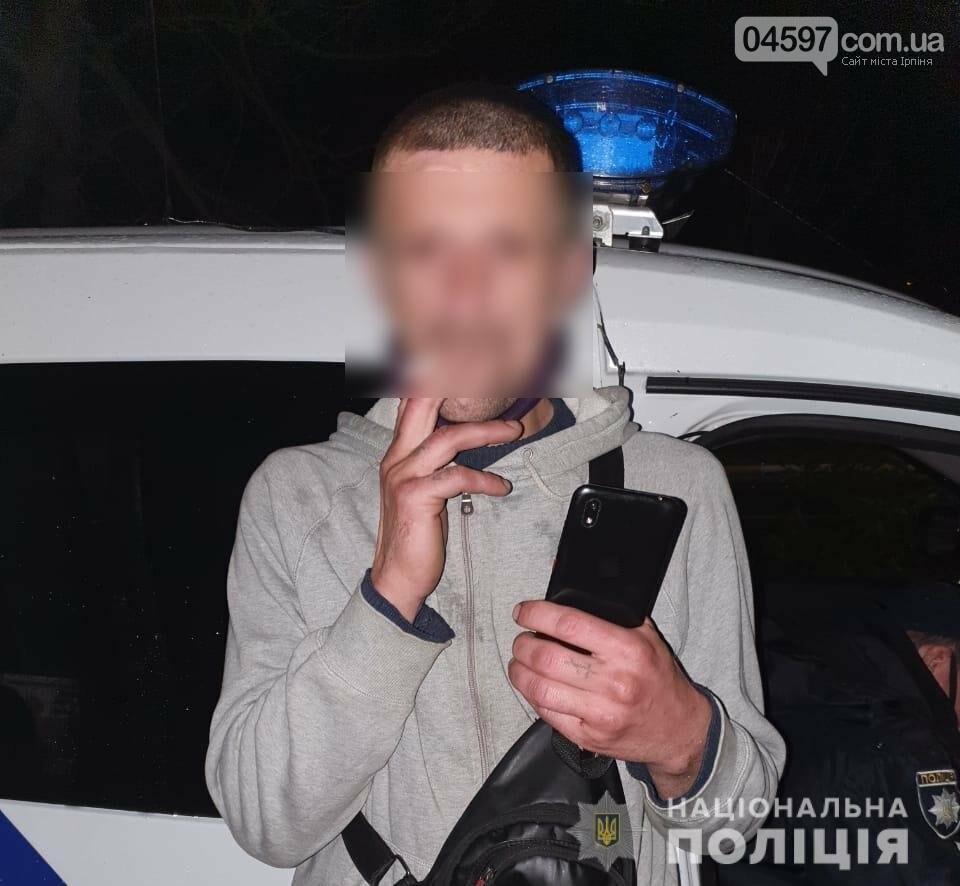 В Ірпені чоловік «замінував» будівлю і погрожував підірвати, фото-1