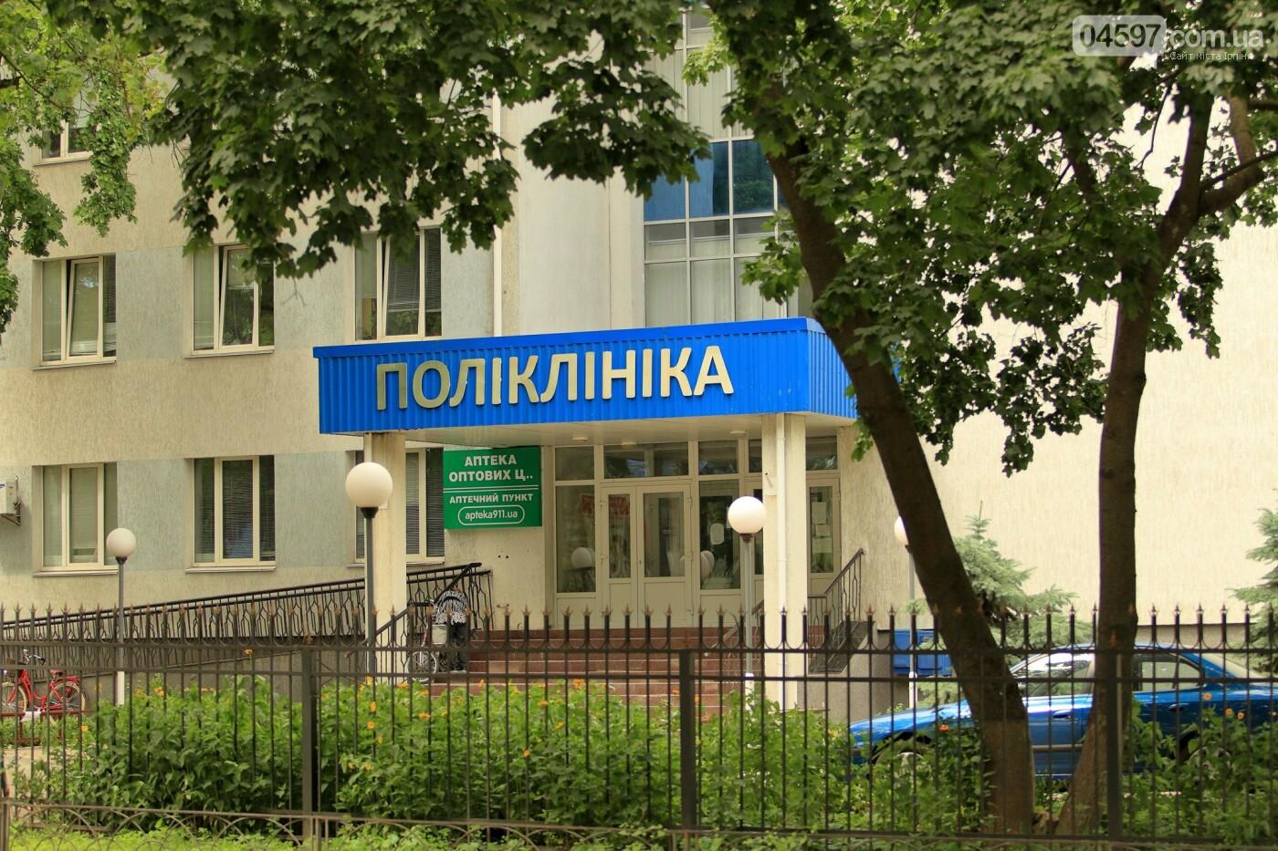 Довгопол: медицина Приірпіння буде найкращою в Україні, фото-3
