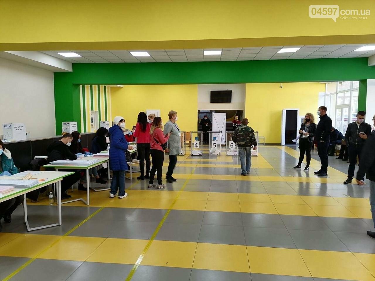 Ірпінь голосує - фоторепортаж, фото-2