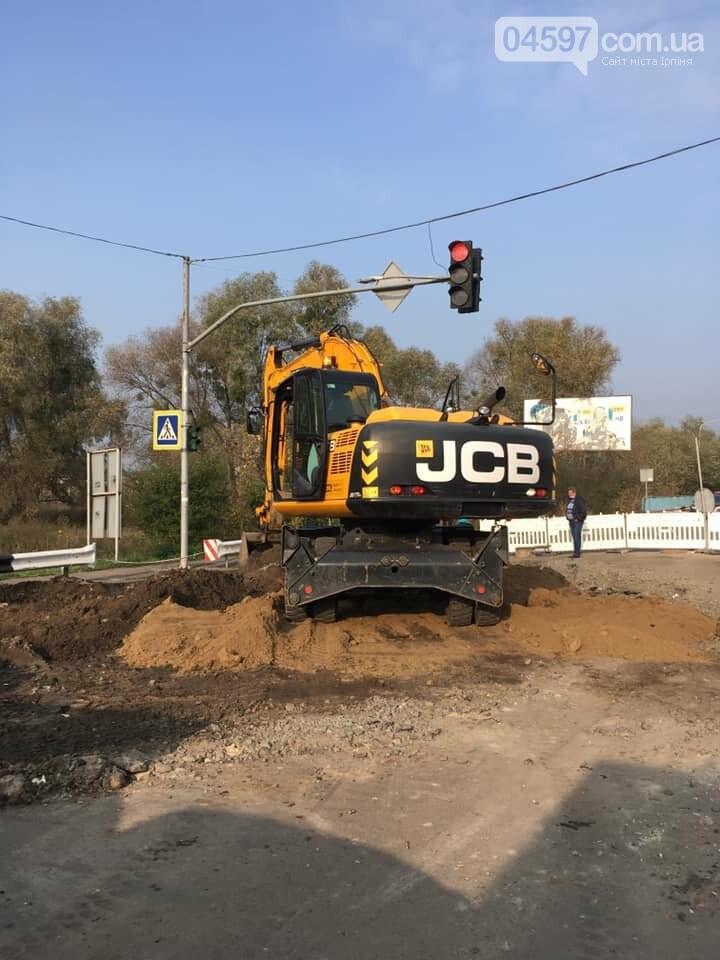 """Дорогу відкриють: """"Ірпіньводоканал"""" завершив ремонтні роботи біля ТЦ """"Жираф"""", фото-1"""