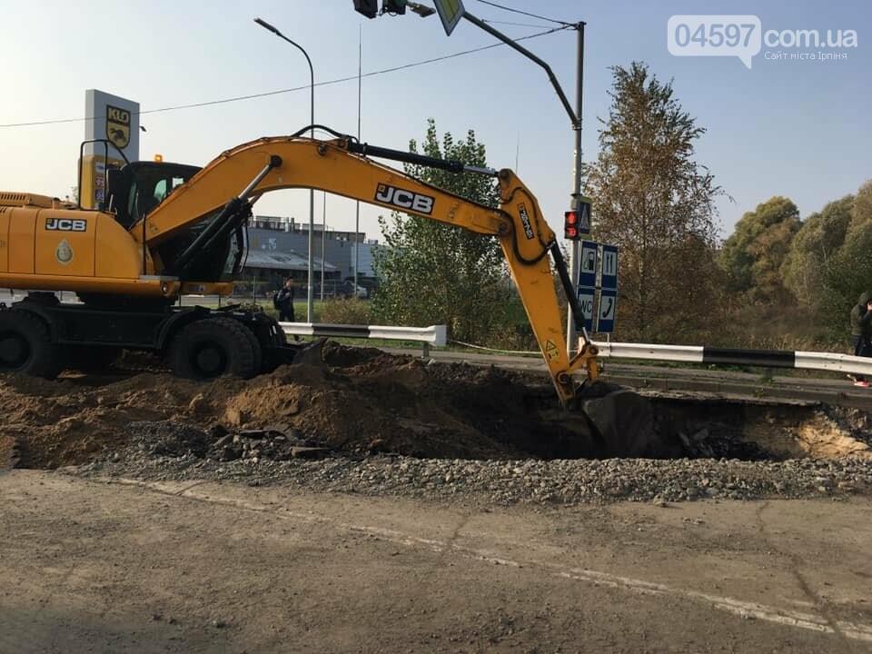 """Дорогу відкриють: """"Ірпіньводоканал"""" завершив ремонтні роботи біля ТЦ """"Жираф"""", фото-4"""