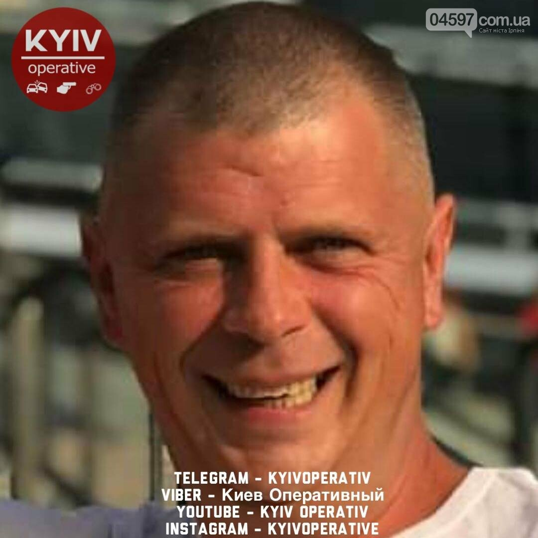 Забили до смерті і закопали в яму: на Київщині знайшли тіло зниклого чоловіка, фото-1