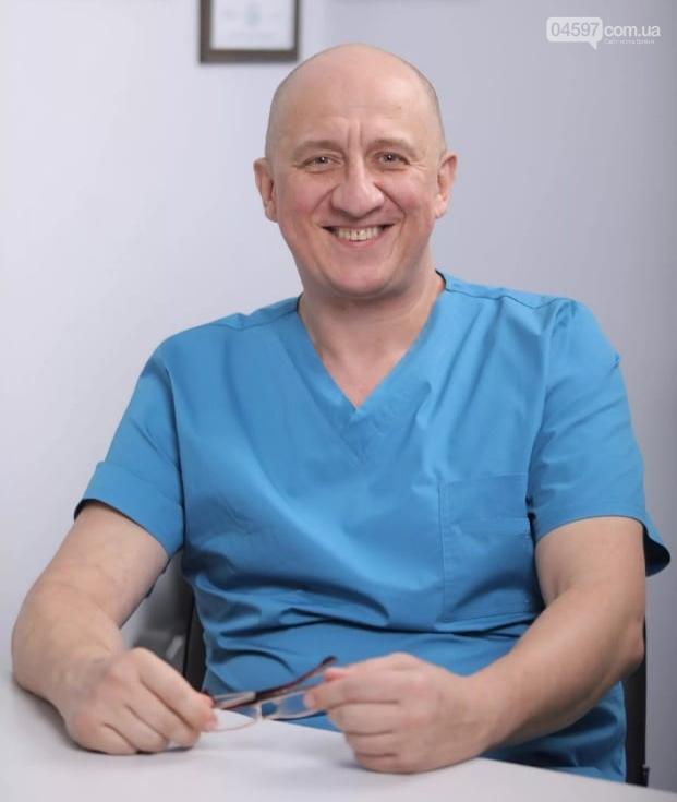 З 9 листопада в Ірпені прийматимуть лікарі Інституту невідкладної хірургії ім.В. К. Гусака, фото-1