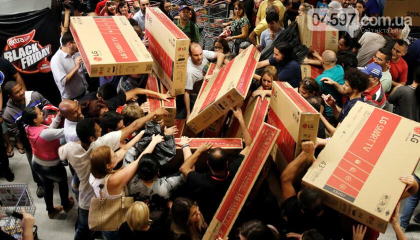 Всесвітній день шопінгу та День холостяка : що святкують 11 листопада, фото-1