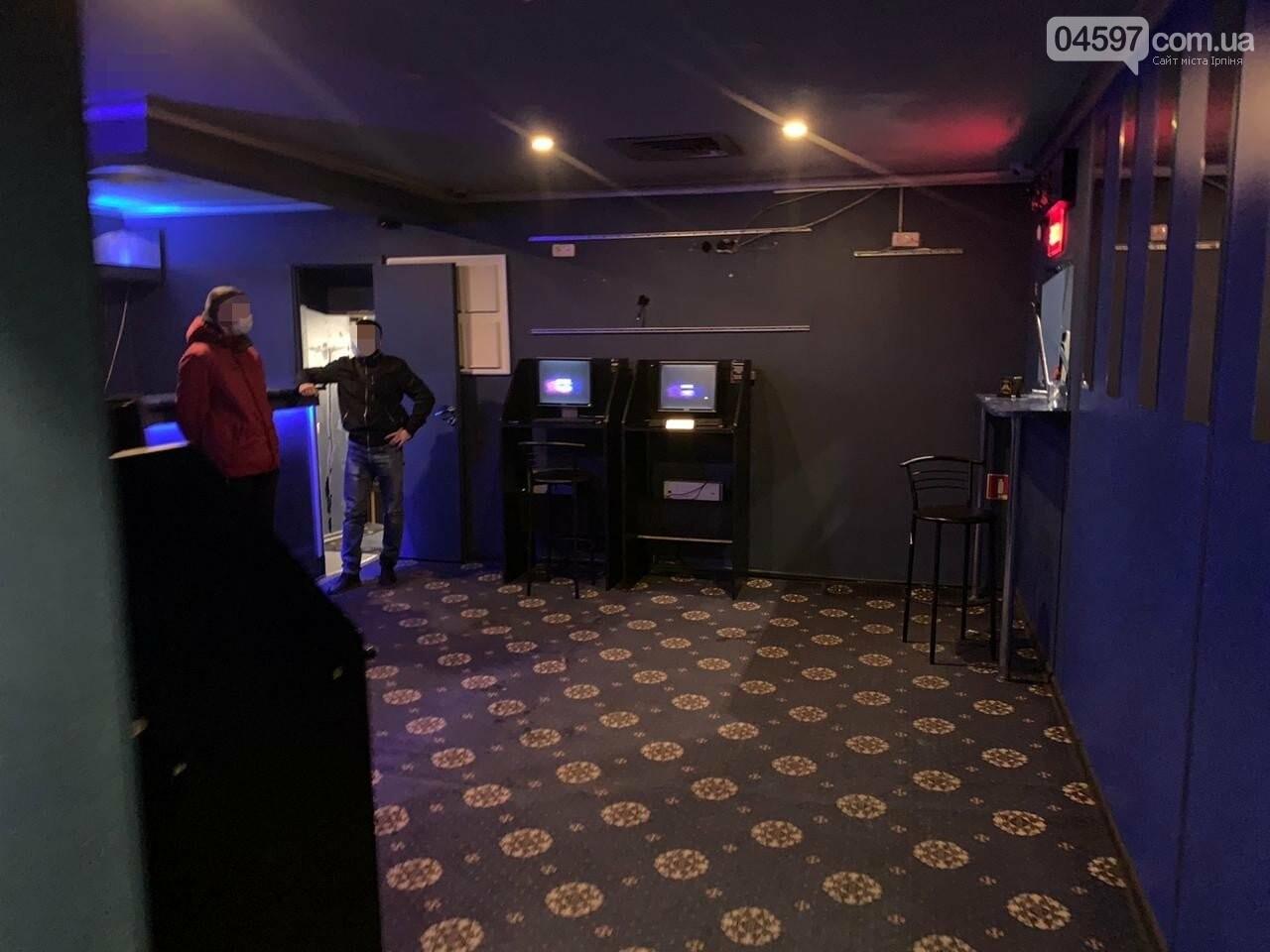 Зачистка казино: в Ірпені та Бучі закрили 4 гральні заклади, фото-1