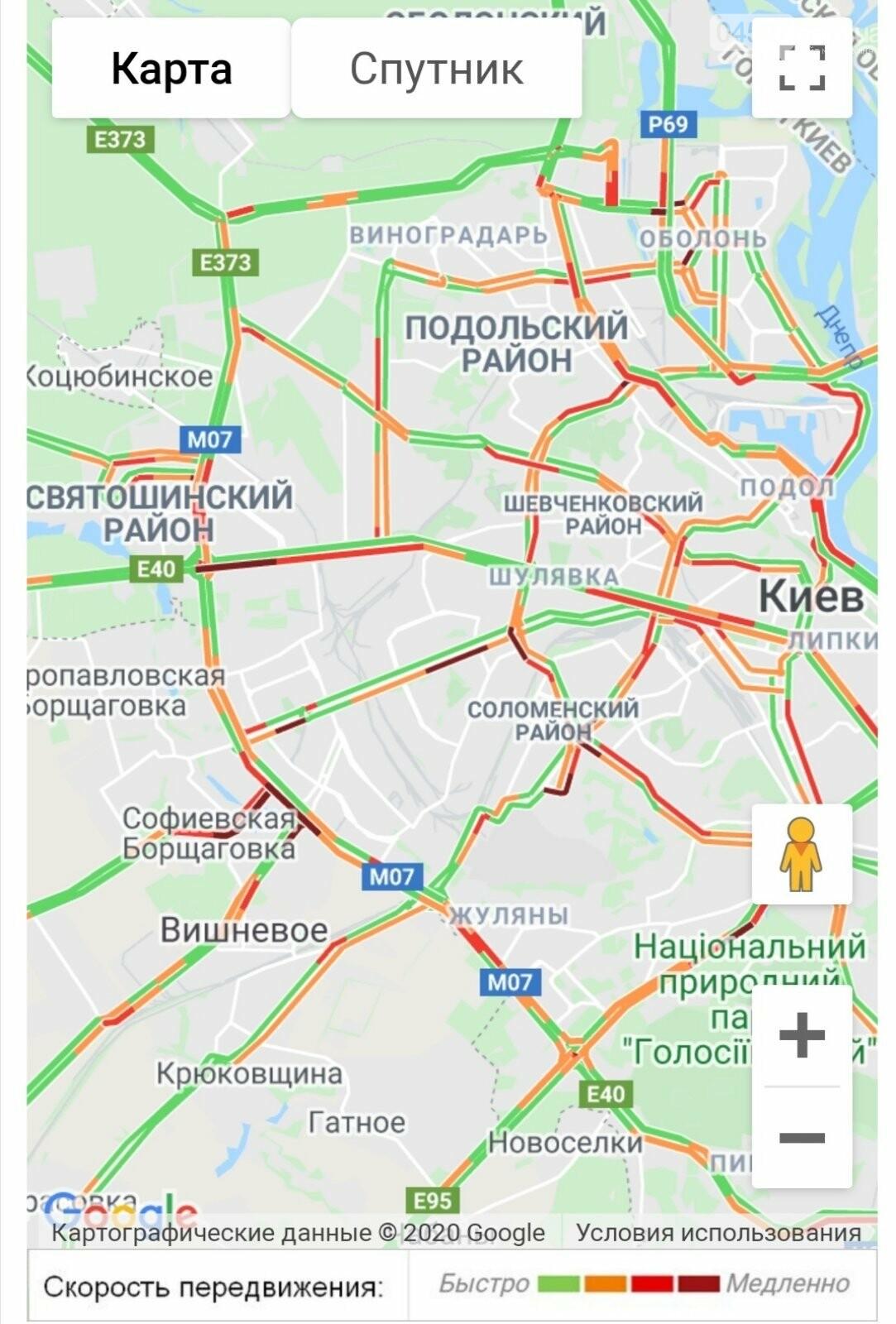 У Києві страшні затори, фото-1