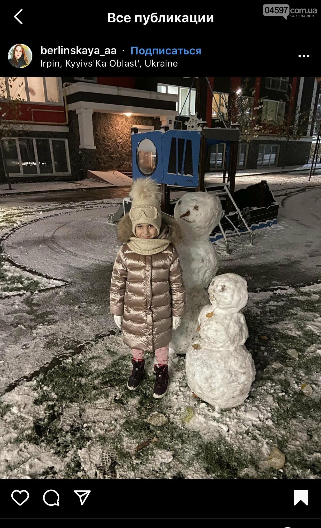 Сніг не тане: в Ірпені зліпили перших сніговиків, фото-3