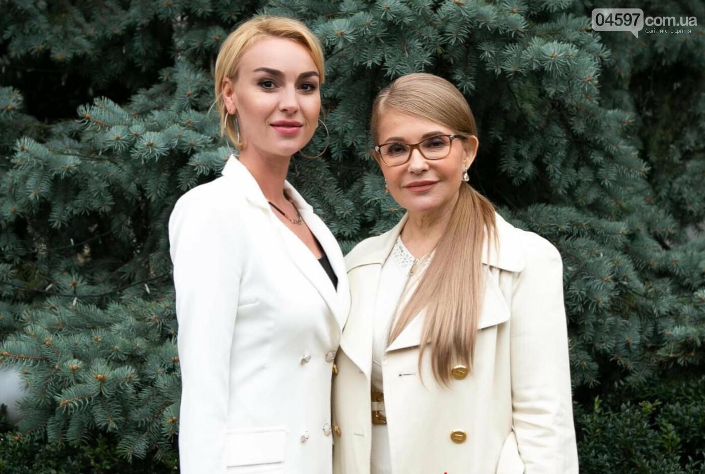 Ірпінська депутатка звернулася до Тимошенко, фото-1
