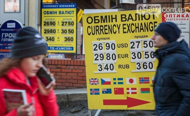 Курсові коливання: чому новини можуть вплинути на вартість валюти, фото-1