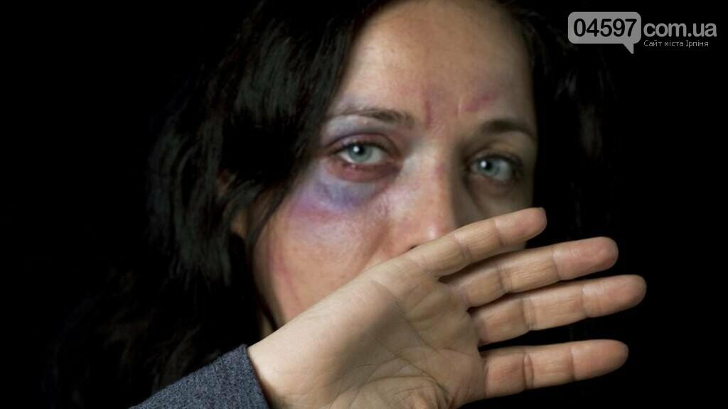 Втекти від аб'юзера на карантині: у Києві відкрили притулок для жінок, яких б'ють чоловіки, фото-1