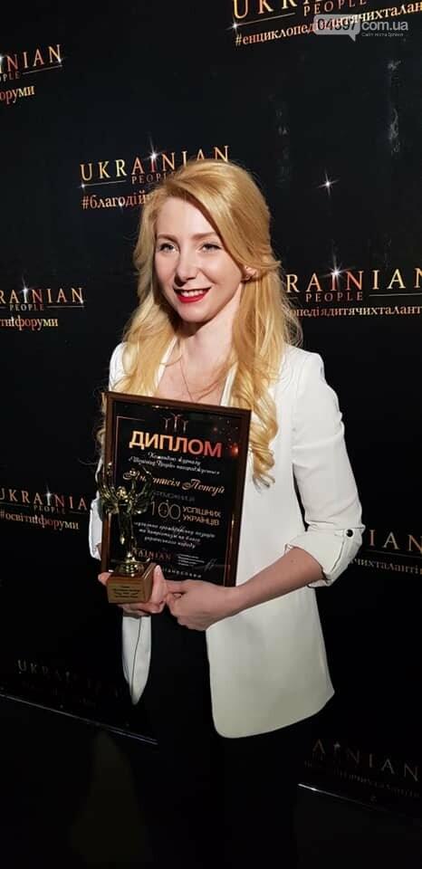 """Знай наших: Анастасія Попсуй у рейтингу """"100 Успішних Українців"""" , фото-1"""
